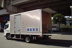 3トンパワーゲート車